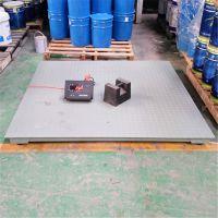 供应北京2吨平台秤 昌平莘锐1x1.5米电子地磅价格 工厂专用高精度电子称