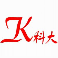 青州科大矿砂机械有限公司