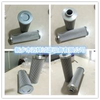 DP6SH201EA10V/W主机EH油动机进口滤芯 新乡迈特厂家价格便宜
