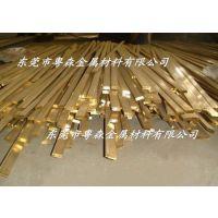 粤森供应可折弯H68黄铜排 导电铜排