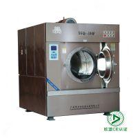 30KG小型全自动工业用洗衣机公司企业员工服装厨师服装清洗机械力净品牌型号XGQ-30F