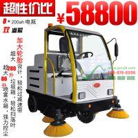 洁尼JNS1960驾驶式扫地机厂区电动扫地车公园道路清扫车