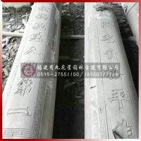 九龙星园林古建花岗岩G606#石雕对联柱寺庙用的石雕柱子