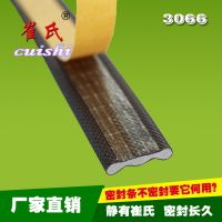I_ECO全国超低价高质量自粘式发泡密封条pu胶条防尘条门封条