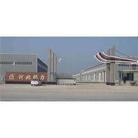 河北科力空调工程有限公司