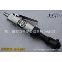 台湾欧维尔OWE-3/8 后排气式 气动棘轮扳手 气动套筒扳手