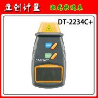 智慧型数字激光转速表 手持式数显转速计 激光测速仪DT-2234C+