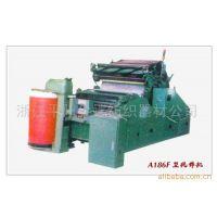 特价供应优质纺纱高性能纺纱机 纺织纺纱设备机械 高速纺纱机