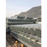 现货4分镀锌管执行标准——/4分热镀锌管价格,厂家友发,规格4分 6分 1寸