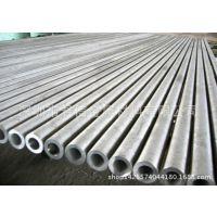 厂家批发供应不锈钢管 耐高温310S不锈钢矩形管 310S不锈钢工业管