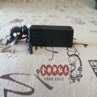 金羽轩红木工艺品 厂家直销 精品黑檀挂件摆件 钥匙扣 印章