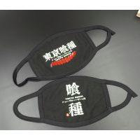 东京食尸鬼 喰种 金木研 超逼真COS 口罩面罩 面具