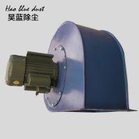 【昊蓝除尘设备】 厂家供应低嘈音风机|高压除尘风机|大风量风机