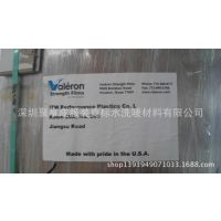 Valeron维罗朗薄膜6.5MIL型号va65030抗紫外线厚度165微米重149克