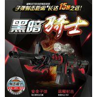连罡M4A黑暗骑士水弹枪雷神水弹枪对战水弹枪玩具枪非电动水弹枪