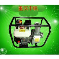 厂家专业生产/农用3寸汽油机水泵/汽油抽水机/排灌机械