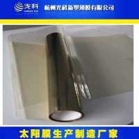 生产厂家 批发汽车太阳膜 镀铝膜 防爆膜 玻璃膜 遮阳防紫外线