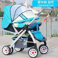 童车夏季加宽婴儿推车可平躺坐睡轻便折叠双向四轮儿童宝宝手推