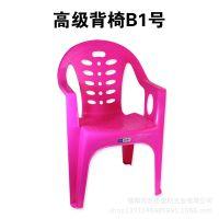供应新款塑料扶手椅 户外休闲扶手椅 餐桌塑料扶手椅 坚固耐用