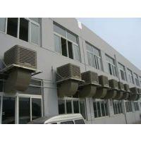 滁州负压风机\\\\泰州,宣城,铜陵降温设备\\\\厂房通风降温,排烟除尘设备