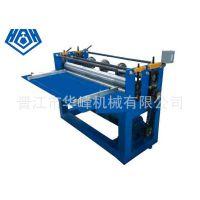 供应分条机 彩钢瓦简易分条机 彩钢板简易分条机