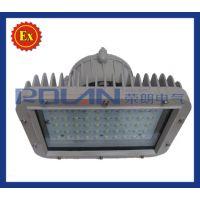 GF9041-40W 节能LED泛光灯