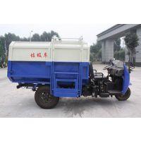 三石供应新型垃圾车质量可靠 维护方便 垃圾车价格 参数