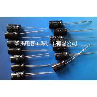 立式NP220UF16V尺寸8X12,+-20%无极性铝电解电容器.GD电容