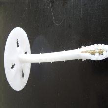 品质保障 外墙保温8*122锚固钉 保温钉 保温铝钉