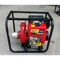 便携式4寸柴油高压水泵HS40HP
