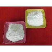 中国铝业公司氢氧化铝阻燃剂价格