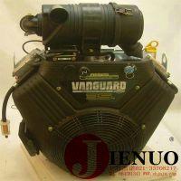 百力通Vanguard-35.0HP双缸水平轴发动机