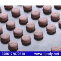 PK605S导热硅胶片, 高导热低热阻PK605S导热硅胶片