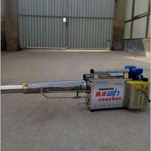 启航牌新款大功率农用烟雾机 脉冲式动力弥雾机 厂家直销农用打药机