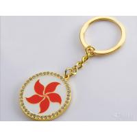 韶关金属钥匙扣厂家订做猴年纪念钥匙扣,单位胸章设计订做