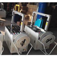 山东济南xingpaike新XP200A自动打包机批发零售