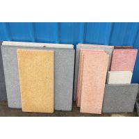 厂家供应生态PC砖和仿花岗岩PC砖以及仿花岗岩道牙和侧石
