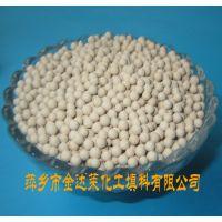 4A型分子筛 精填牌干燥剂