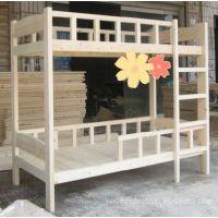 四川公寓床 实木幼儿园床 上下床