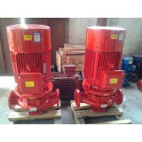 xbd7/30-100l-30kw消防给水泵XBD8/30-SLH自动喷淋泵