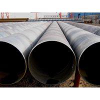优质螺旋钢管厂家现货供应
