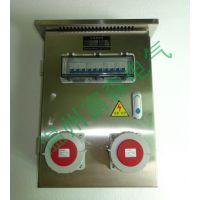 富森直销防爆配电柜、连接器插座、厨房插座箱 .