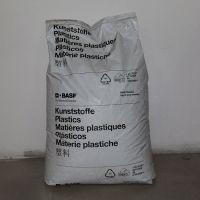现货代理PA6德国巴斯夫 B3S BK 抗紫外线 薄膜级 薄壁制品 德国巴斯夫 工程塑胶尼龙6