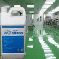 环氧树脂地板蜡防水效果好不好洁辉地板耐磨蜡厂房常用液体蜡