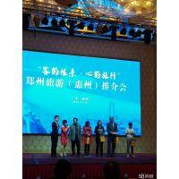 地产活动、时装秀、产品推广、新闻发布会、惠州企业庆典