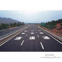 道路标线施工单位_哈密道路标线施工_高品质(在线咨询)