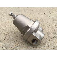 方鼎低温DYZ-06组合调压阀 杜瓦瓶调节阀