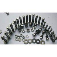 供应钛标准件:钛螺母、钛螺栓、钛螺丝、钛异形件等