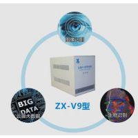 正向科技ZX-V9型医院漏费管理系统/漏费控制系统/防漏费系统
