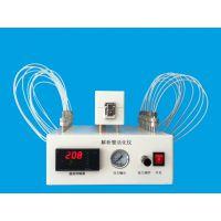 低价供应FA-AT-10解吸管活化仪